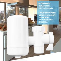 Faucet Water Filter - HOUSEHOLD & GARDEN