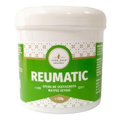 Reumatic Κρέμα ανακούφισης πόνων με εκχυλίσματα μαύρης λεύκας 220g -ΠΡΟΣΩΠΙΚΗ ΦΡΟΝΤΙΔΑ
