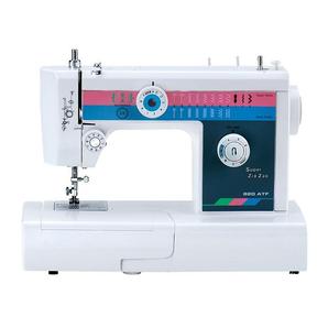 Sewing Machine Diamandino -HOUSEHOLD & GARDEN