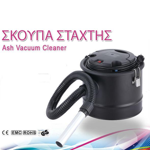 Ash Cleaner 800W 18L Diamandino - AIRFLOW HEATER