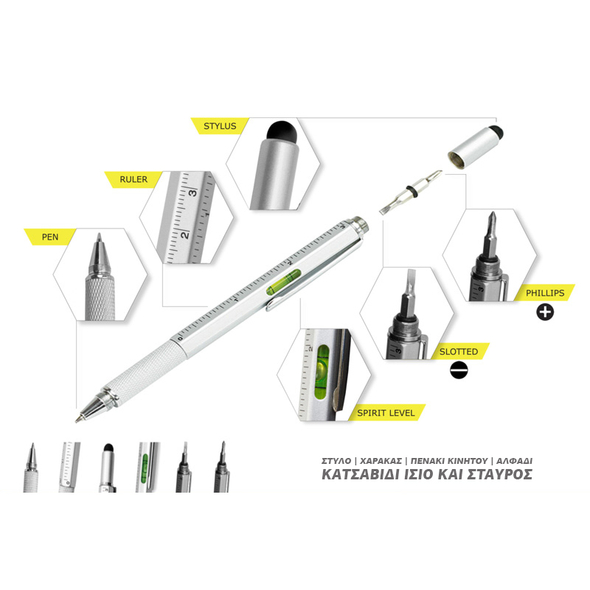 6 in 1 Stylus Pen - TOOLS